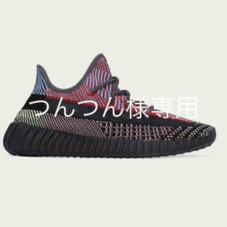 アディダス(adidas)の【27.5】adidas Yeezy Boost 350 V2 YECHEIL(スニーカー)