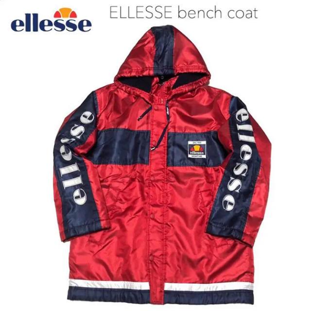 ellesse(エレッセ)のellesse エレッセ ベンチコート ナイロンジャケット メンズのジャケット/アウター(ナイロンジャケット)の商品写真