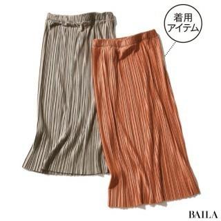 ユニクロ(UNIQLO)の新品タグ付ユニクロ ランダムプリーツ ロングスカート XL バイラ掲載 オレンジ(ロングスカート)
