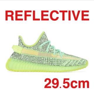 アディダス(adidas)の29.5cm YEEZY BOOST 350 V2 YEEZREEL RF(スニーカー)