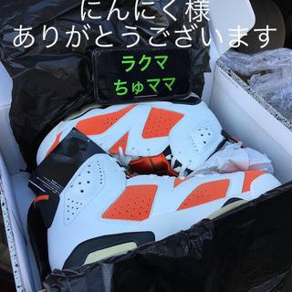 """ナイキ(NIKE)の新品 NIKE AIRJORDAN6""""ゲータレード"""" us8 26cm(スニーカー)"""