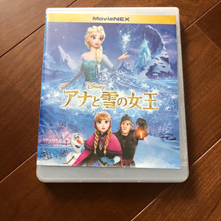 ディズニー(Disney)のアナと雪の女王 MovieNEX Blu-ray(舞台/ミュージカル)