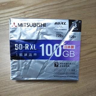 ミツビシ(三菱)の三菱 ブルーレイディスク 録画用 BD-R XL 100GB 3枚パック(ブルーレイレコーダー)