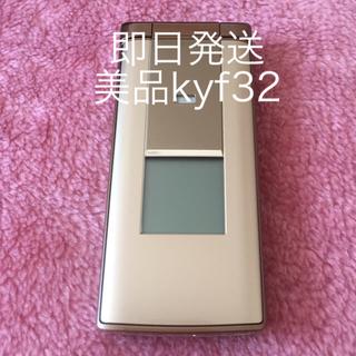 キョウセラ(京セラ)のauかんたんケータイkyf32美品(携帯電話本体)