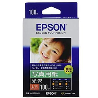 エプソン(EPSON)のEPSON 写真用紙(その他)