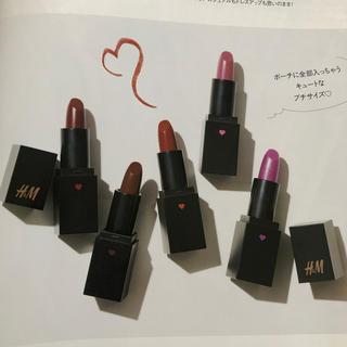 エイチアンドエム(H&M)のGina×H&M♡ミニミニリップ5本セット(口紅)