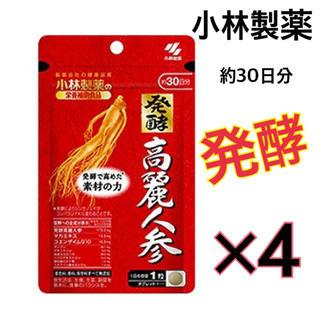 コバヤシセイヤク(小林製薬)の《小林製薬》 発酵高麗人参 約30日分 30粒×4袋(その他)