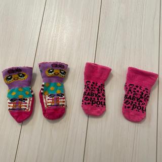 グラグラ(GrandGround)の靴下セット 新生児用(靴下/タイツ)