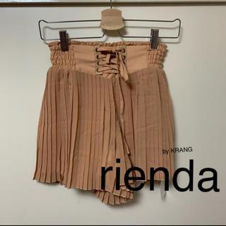 リエンダ(rienda)のrienda プリーツキュロットスカート(キュロット)