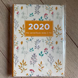ロクシタン(L'OCCITANE)のロクシタン 2020年ダイアリー(手帳)
