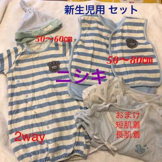 ニシキベビー(Nishiki Baby)の出産準備 新生児用 セット ニシキ ♡ チャックルベビー 帽子 スリーパー(ロンパース)