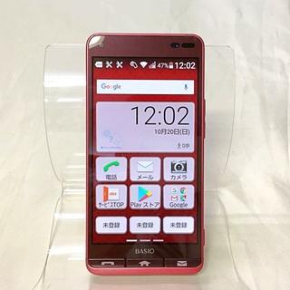 キョウセラ(京セラ)のau シニア向けスマホ BASIO3 KYV43 レッド (スマートフォン本体)