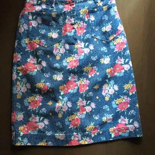 マヌーシュ(MANOUSH)のMANOUSH新品デニムスカート +タグ&替えボタン付(ひざ丈スカート)