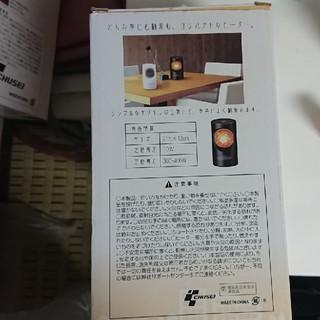 ヒーター(電気ヒーター)