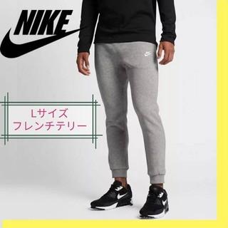 ナイキ(NIKE)のNIKE ナイキ スキニーパンツ ジョガーパンツ スウェットパンツ Lサイズ(スウェット)