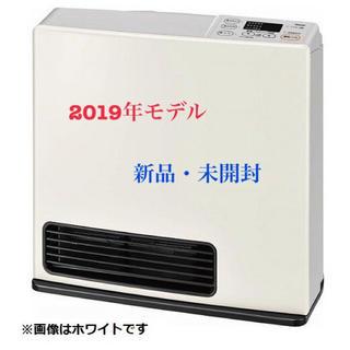 Rinnai - 【2019年モデル新品•未開封】都市ガス(12A13A)用 ガスファンヒーター
