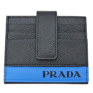 PRADA - 新品プラダPRADAメンズ カードケース 黒×青 2MC049