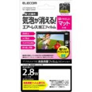 エレコム(ELECOM)の2.8インチワイド対応のデジタルカメラ用液晶保護フィルム(その他)