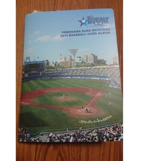 ヨコハマディーエヌエーベイスターズ(横浜DeNAベイスターズ)のベイスターズ、カードアルバムとカード。(記念品/関連グッズ)