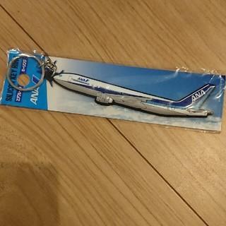 エーエヌエー(ゼンニッポンクウユ)(ANA(全日本空輸))のANA777キーリング 新品(キーホルダー)