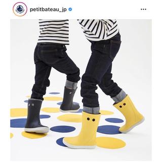 プチバトー(PETIT BATEAU)の【お値下げ】petit bateau プチバトー デニムパンツ 3ans(ワンピース)