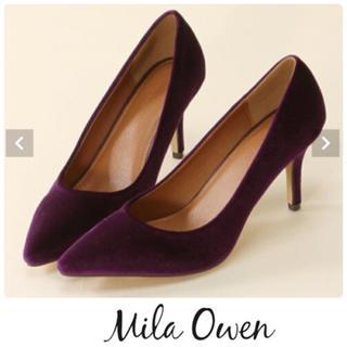 ミラオーウェン(Mila Owen)のMila Owen ポインテッドベロアパンプス36 23 パープル 紫(ハイヒール/パンプス)