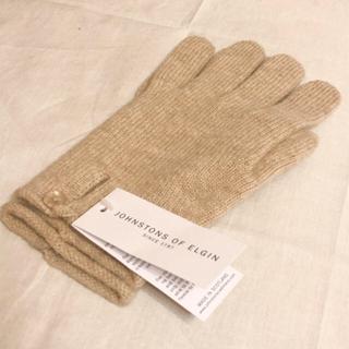 ジョンストンズ(Johnstons)の新品 ジョンストンズ Johnstons カシミア グローブ 手袋 ナチュラル(手袋)