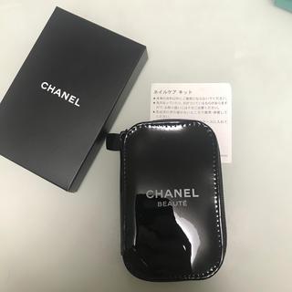 シャネル(CHANEL)のシャネル CHANELノベルティーネイルケアセット 新品未使用(ネイル用品)