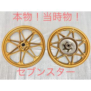 カワサキ(カワサキ)の本物☆Z1 Z2 セブンスター キャスト ホイール/メルバBEETハヤシレスター(パーツ)