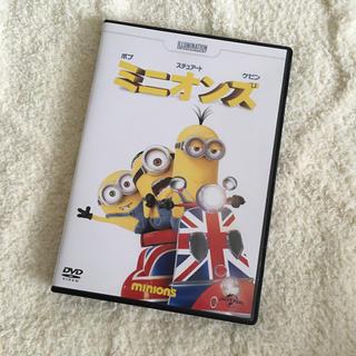 ミニオン(ミニオン)のミニオンズ DVD (アニメ)