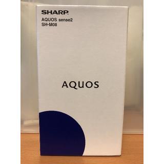 アクオス(AQUOS)の新品 SHARP AQUOS sense2 SH-M08 SIMフリー 黄色(スマートフォン本体)