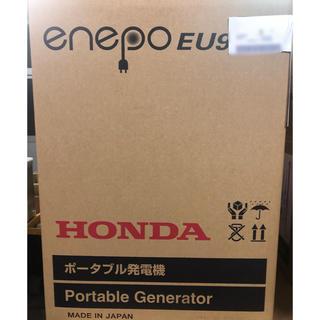 ホンダ(ホンダ)のホンダ 発電機 エネポ enepo EU9iGB(防災関連グッズ)