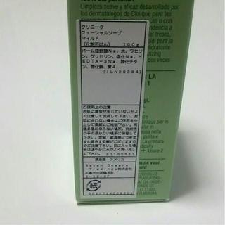 クリニーク(CLINIQUE)のクリニーク フェーシャルソープ マイルド 化粧石けん 100g(ボディソープ/石鹸)