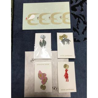 ミナペルホネン(mina perhonen)のミナペルホネン   ポストカードとチャーム4つ(チャーム)