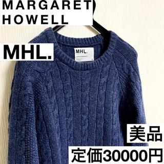 マーガレットハウエル(MARGARET HOWELL)の【美品】MHL. ケーブルニットセーター M ブルー系(ニット/セーター)