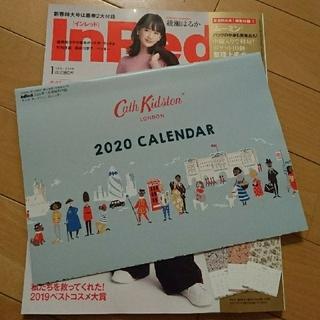 タカラジマシャ(宝島社)のInRed (インレッド) 2020年01月号付録おまけ付 キャス・キッドソン(その他)