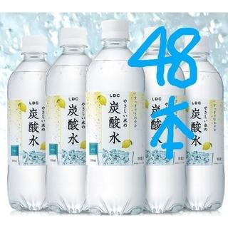 48本充填ガス圧約4.0GVのスッキリした味わい やさしい水の炭酸水 レモン(ミネラルウォーター)