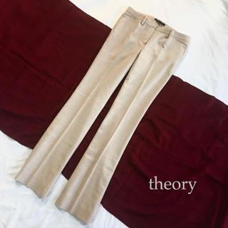 セオリー(theory)のtheory サキソニー  ウール パンツ XXS ベージュ(カジュアルパンツ)