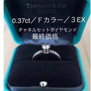 ティファニー(Tiffany & Co.)のティファニーチャネルセットダイヤモンドリング(リング(指輪))