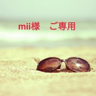 【mii様 ご専用】ビス リング  石ありホワイト   16.5号(リング(指輪))