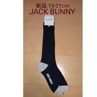 パーリーゲイツ(PEARLY GATES)のパーリーゲイツ・JackBunny!!  新品  靴下 19-21cm(靴下/タイツ)