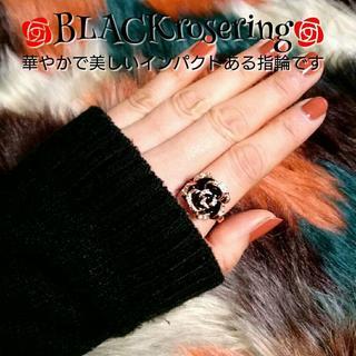 ✨在庫1限り✨ 『BLACK rose ring』黒薔薇の指輪 優雅で華やかに(リング(指輪))