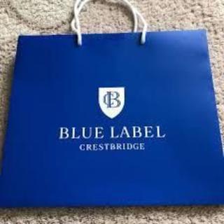 バーバリーブルーレーベル(BURBERRY BLUE LABEL)のバーバリー ブルーレーベル burburry blue label crestb(ショップ袋)