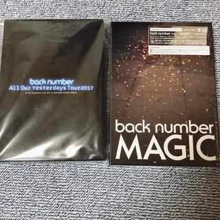 バックナンバー(BACK NUMBER)のbacknumber Blu-ray MAGIC2枚セット 美品(ポップス/ロック(邦楽))