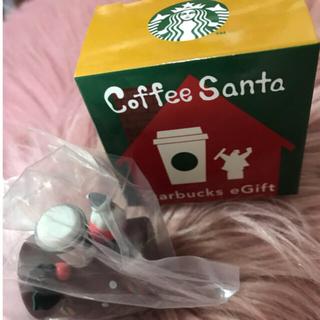 スターバックスコーヒー(Starbucks Coffee)のスターバックス 新品 未開封 コーヒーサンタ スタバ コーヒー フィギュア(その他)