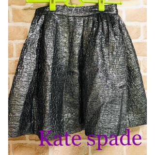 ケイトスペードニューヨーク(kate spade new york)のkate spade 新品 フレアスカート シルバーグレー ダークグレー (ミニスカート)