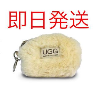 アグ(UGG)の【オリジナル】アグ  UGG ファー ポーチ コインケース 本革 クリーム色(コインケース)