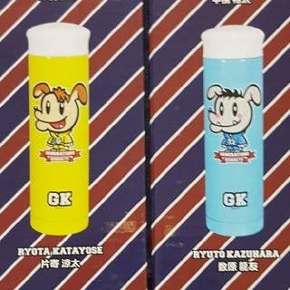 【新品・未開封】ジェネ高 ステンレスボトル GENERATIONS 水筒 2種 (ミュージシャン)