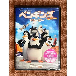 【新品未開封】 ペンギンズ FROM マダガスカル ザ・ムービー(アニメ)