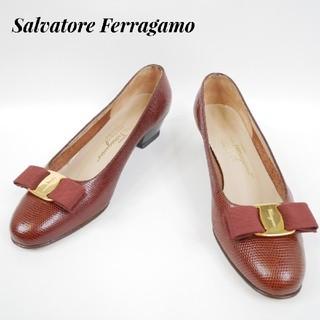 サルヴァトーレフェラガモ(Salvatore Ferragamo)のSalvatore Ferragamo  フェラガモ 6 1/2C 鱗 パンプス(ハイヒール/パンプス)